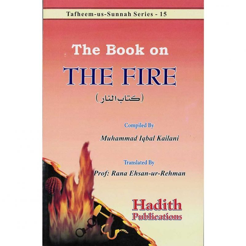 THE BOOK ON THE FIRE (SERIES-15)