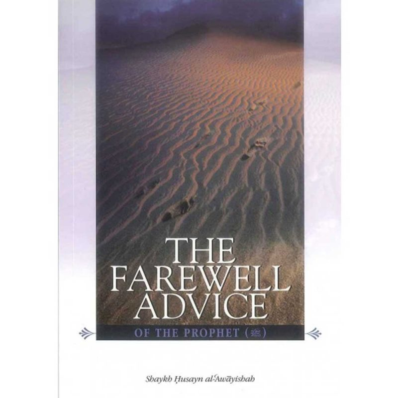 The Farewell Advice Of The Prophet SWS (Al-Hidaayah)