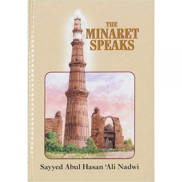 The Minaret Speaks (UKIA)
