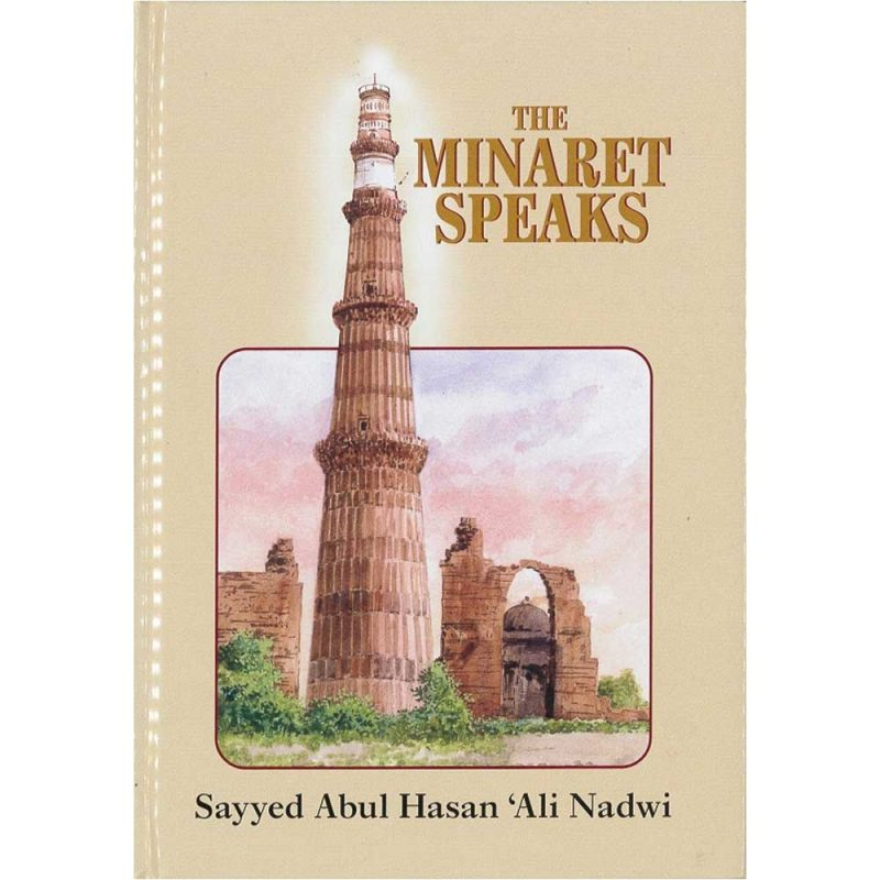 The Minaret Speaks (UKIA)