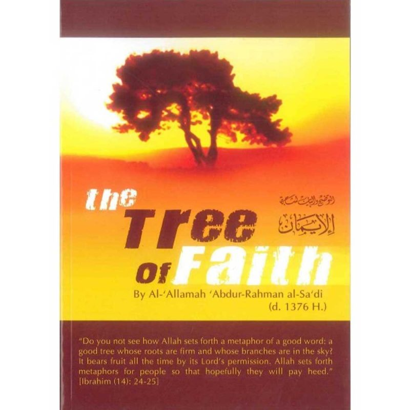The Tree Of Faith (Al-Hidaayah)