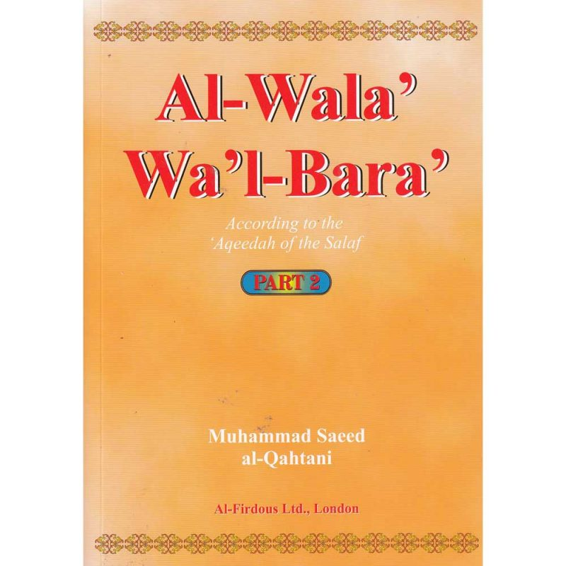 Al -Wala' Wa'l-Bara' (Part 2) According To The Aqeedah Of The Salaf (Al-Firdous)