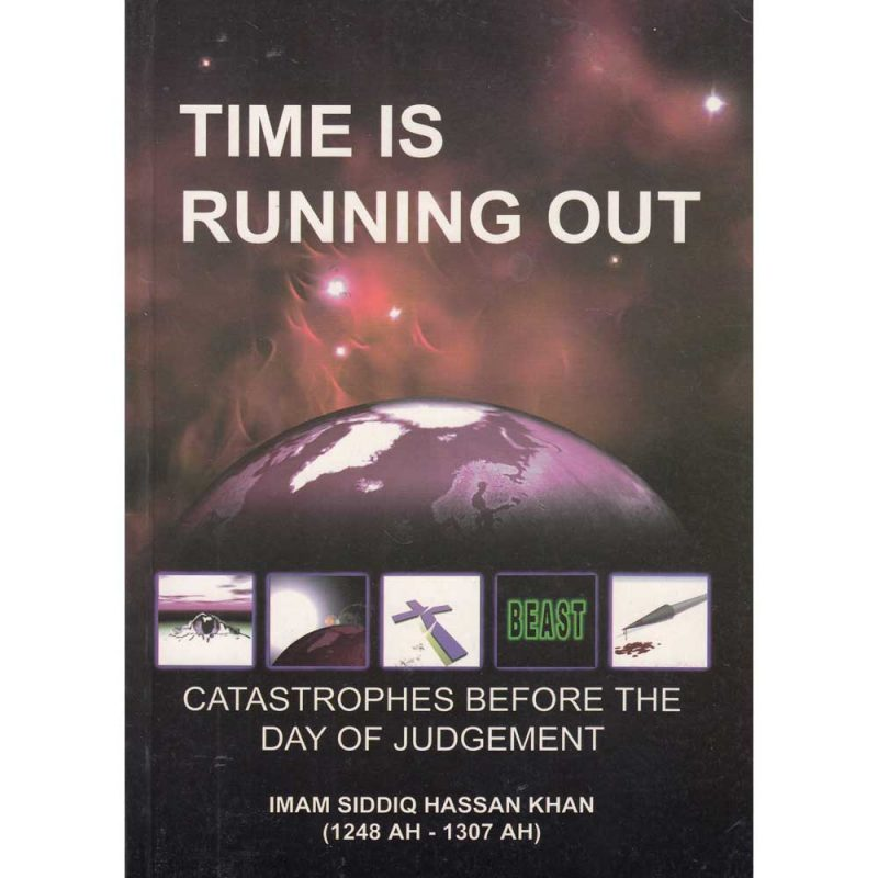 Time Is Running Out (Al-Firdous)