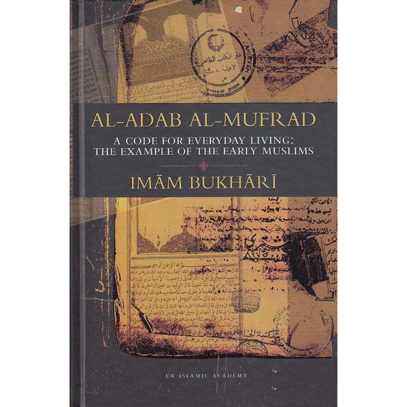 Al-Adab Al-Mufrad (UKIA)