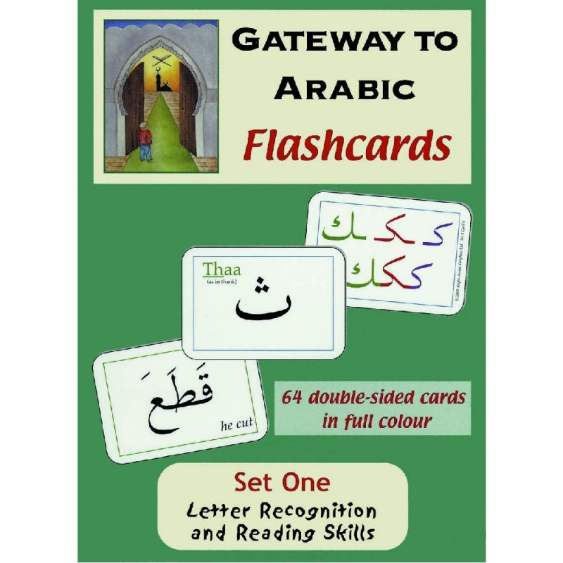 Gateway to Arabic Flashcards Set 1 (Anglo-Arabic Graphics)