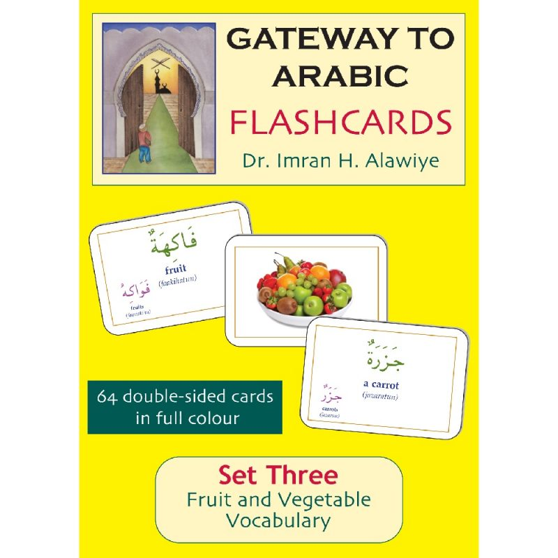 Gateway to Arabic Flashcards Set 3 (Anglo-Arabic Graphics)