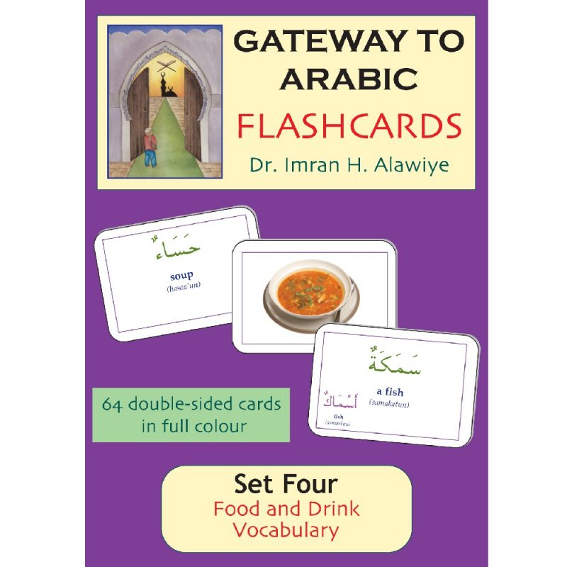 Gateway to Arabic Flashcards Set 4 (Anglo-Arabic Graphics)
