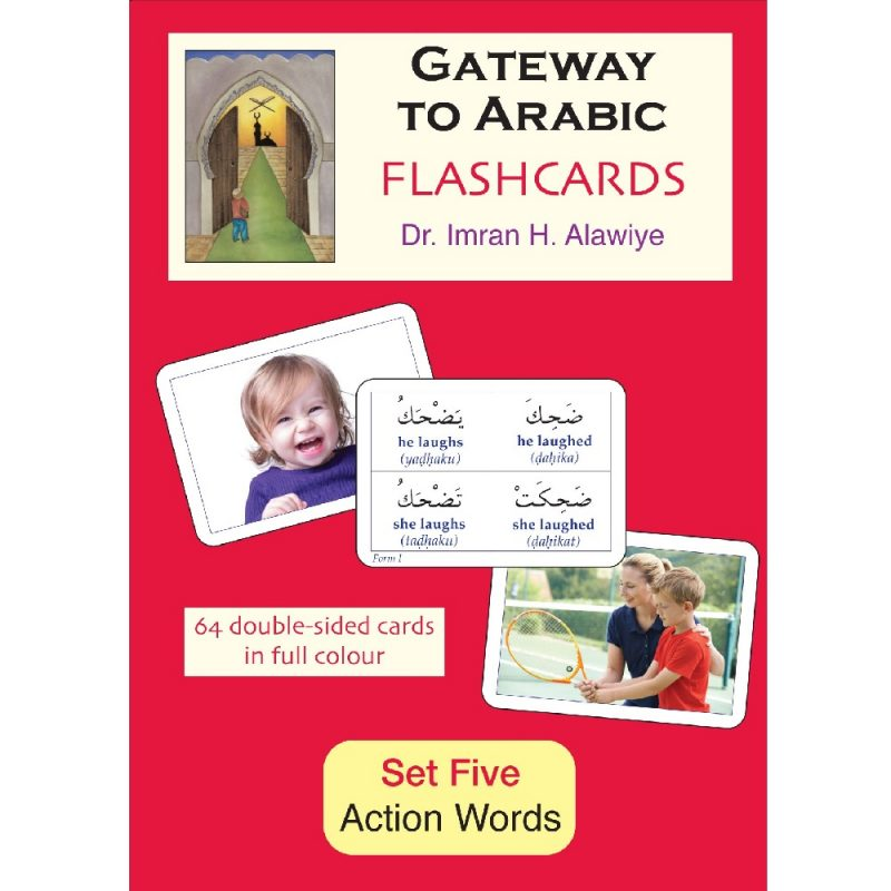 Gateway to Arabic Flashcards Set 5 (Anglo-Arabic Graphics)