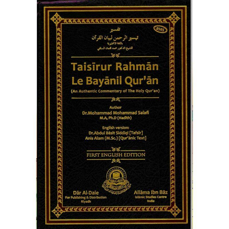 TAISRUR RAHMAN LE BAYANIL QURAN - تيسير الرحمن لبيان القرآن