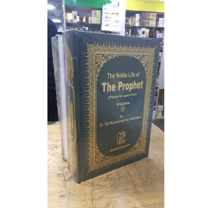 The Noble Life Of The Prophet (Pbuh) 3 volume (Darussalam)