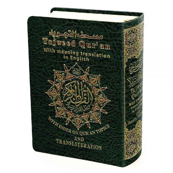 Tajweed Quran with English Translation and Transliteration Small Pocket Size (Dar Al Maarifah)