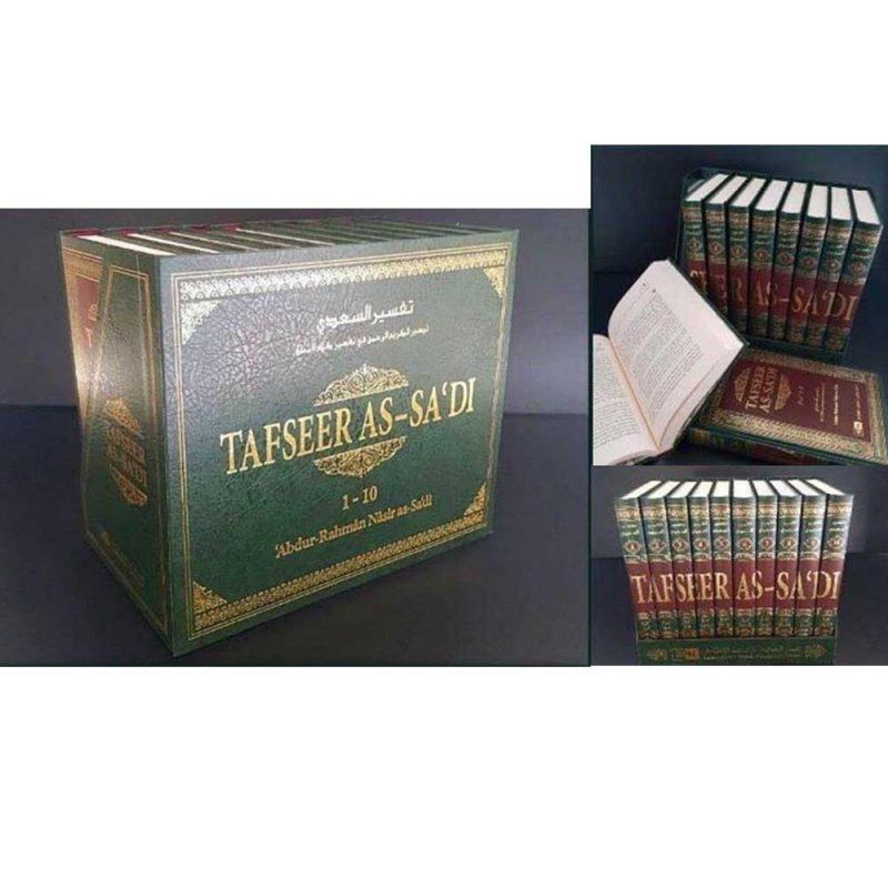 Tafseer As Sadi (IIPH) 10 vol