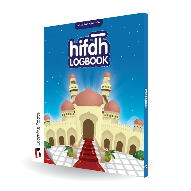 Hifdh Logbook (Learning Roots)