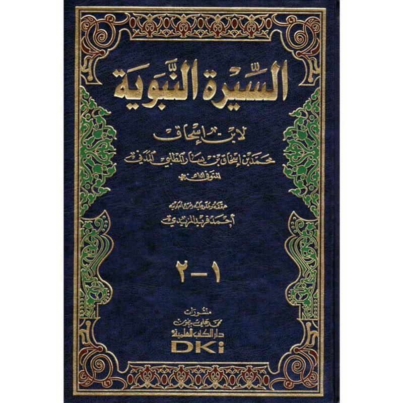 AL SIRA ALNABAWIYA LIBN ISAHAQ - السيرة النبوية لابن إسحاق