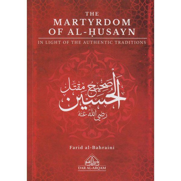 Hadith (English) – Dar Makkah International