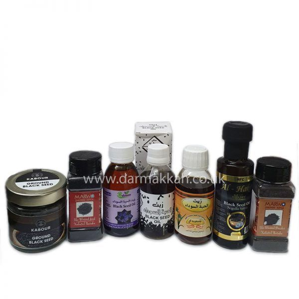 Black Seed Oil Powder and Seeds